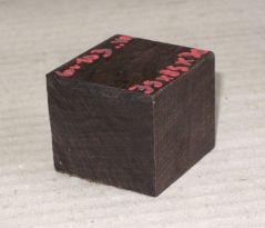 Gr103 African Blackwood ring blanks  35 x 35 x 30 mm