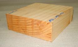 Ze014-5  Cedar, Lebanon Cedar Wood 140 x 140 x 50 mm