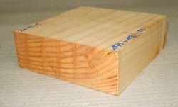 Ze016-6 Cedar, Lebanon Cedar Wood 160 x 160 x 60 mm