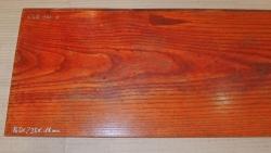 EsA901 Antikes Möbelteil Biedermeier-Tischplatte Esche massiv 865 x 235 x 18 mm