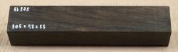 Eb878 Ebony Blank B-graded 305 x 58 x 55 mm