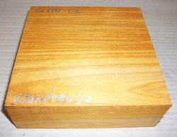 Cv150-5 Chakte Viga, Paela Bowl Blank 150 x 150 x 50 mm