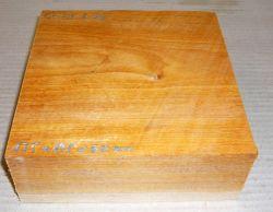 Cv175-6 Chakte Viga, Paela Bowl Blank 175 x 175 x 60 mm