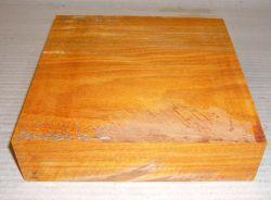 Cv200-5 Chakte Viga, Paela Bowl Blank  200 x 200 x 50 mm